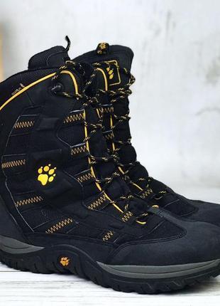 Jack wolfskin женские зимние ботинки сапоги