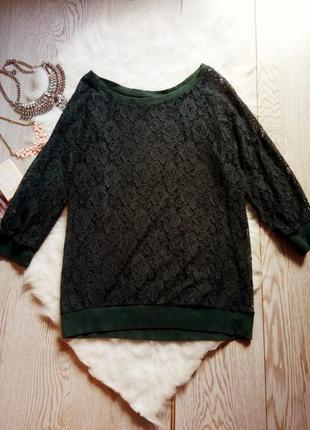 Зеленая ажурная кофта гипюр ажурная вышивка с рукавами оверсайз стрейч джемпер