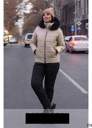 Костюм спортивный теплый лыжный женский размеры: 50-62
