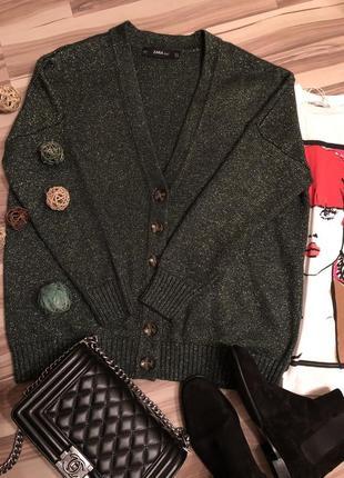 Шикарный кардиган,кофта oversize  изумрудного цвета zara (испания🇪🇸)