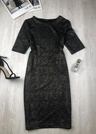 Силуэтное платье с люрексом george