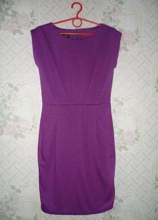 Платье миди,фиолетовое платье,платье футляр.