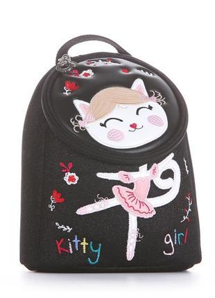 Детский рюкзак с кошкой черный текстиль для девочек дошкольного возраста