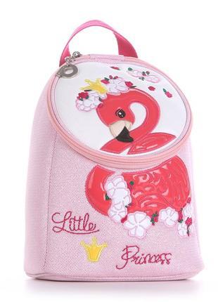 Детский рюкзак с фламинго розовый перламутр текстиль для девочек дошкольного возраста