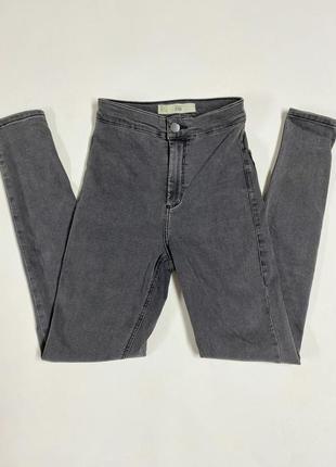 Серые джинсы скинни с высокой талией посадкой и прорезями на коленях xs