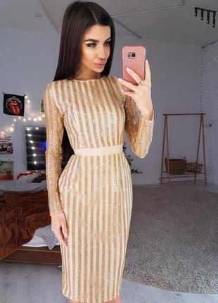 Облегающее платье с блестками на сетке