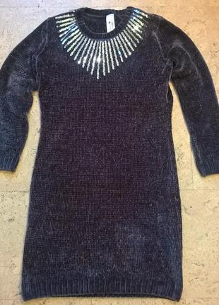 Новый длинный свитер короткое вязанное платье для девочек девушек