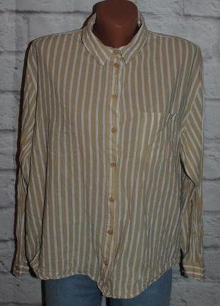 """Рубашка """"monki"""""""