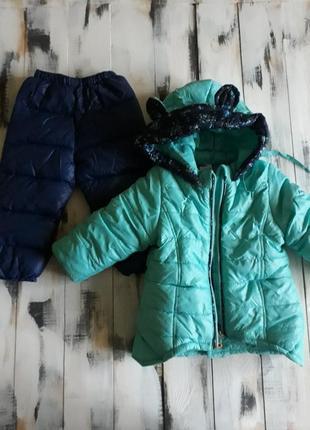 Зимний комплект, куртка и штаны