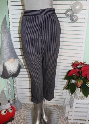 Укороченные брюки штаны в полоску massimo dutti