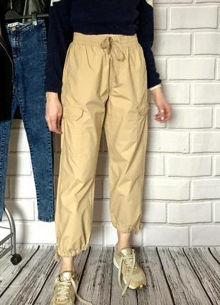 Крутые брюки карго