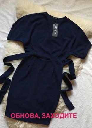 Эффектное платье с поясом boohoo