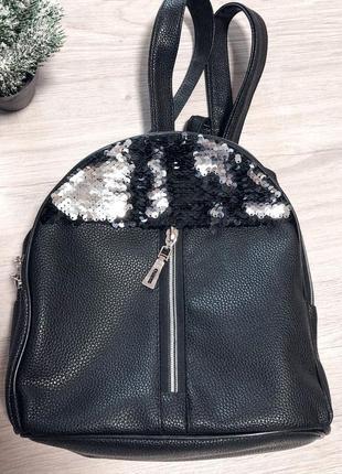 Сумка рюкзак с двусторонними паетками