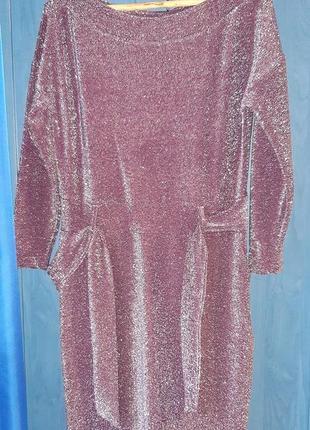 Безумно красивенное платье