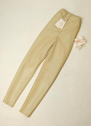 Стильні базові штани з еко - шкіри
