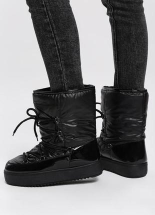 Ботинки, сноубутсы