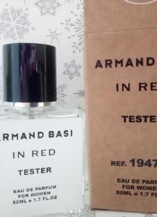 Женский парфюм 50мл