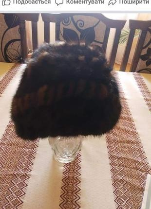 Норкова натуральна шапка