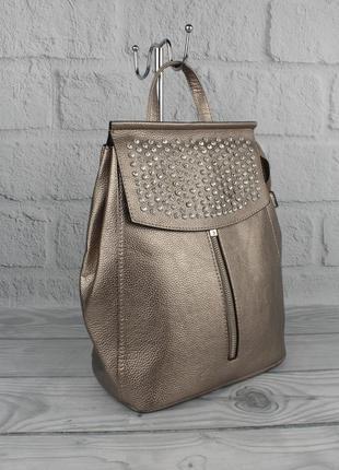 Красивый рюкзак valensiy 83005-p03 бронза с камнями