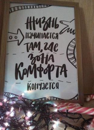 Интерьерный постер