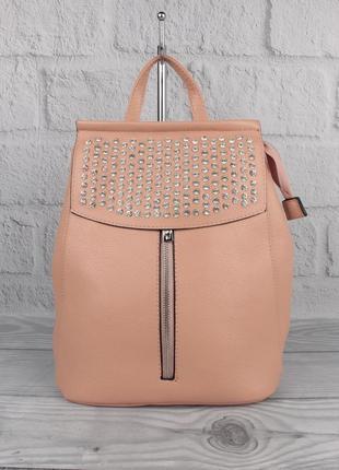 Красивый рюкзак valensiy 83005 пудра с камнями