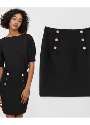 Классическая юбка до колена