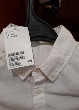 Новая рубашка на мальчика2 фото