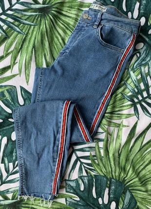 Стильні джинси з лампасами❤️
