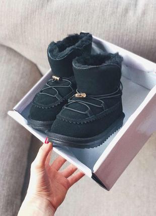 Детские угги средние, черные шнуровка