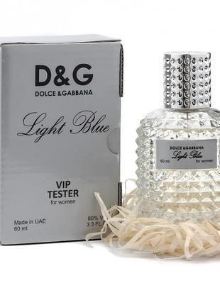 Light blue vip-тестер 60 мл. элитный нишевый парфюм