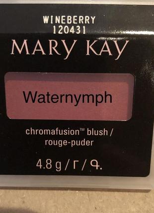 Румяна chromafusion, тон винная ягода (мерцающие) от mary kay