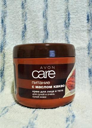 Крем для лица и тела с маслом какао 400 мл для сухой кожи avon