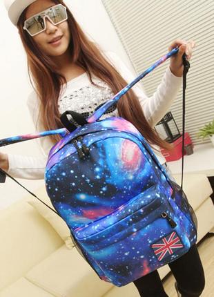 Яркий, вместительный и легкий рюкзак