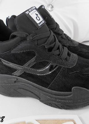 Кроссовки кеды чёрные