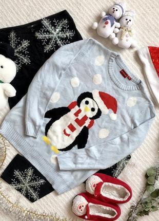 Классная кофта в новогоднем стиле с пингвином