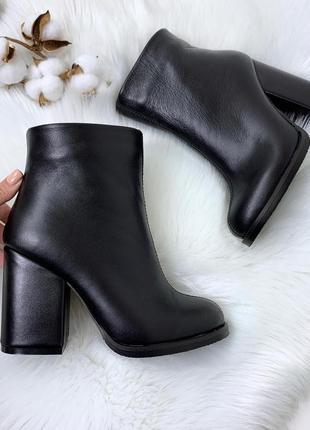 Зимние ботильоны кожаные ботинки на зиму кожа зимняя обувь