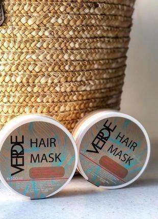 Маска для волос   с золотой пудрой и маслом цветов фоанджипанни