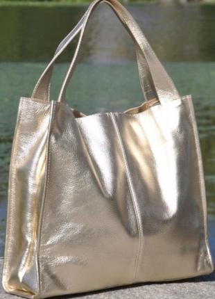 Фантастическая сумка шоппер из натуральной мягкой кожи матовое золото
