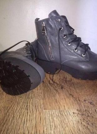 Ботинки зимние кожаные.распродажа