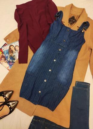 Комбинезон сарафан джинсовый платье на пуговицах хлопок с карманами cedarwood state