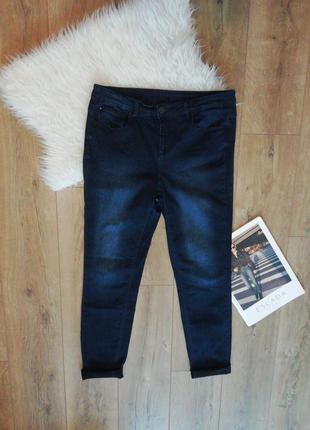 Фирменные темно-синие стрейчевые джинсы скинни