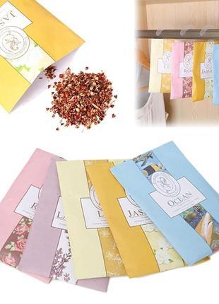 Сашеты ароматические набор из 5 шт