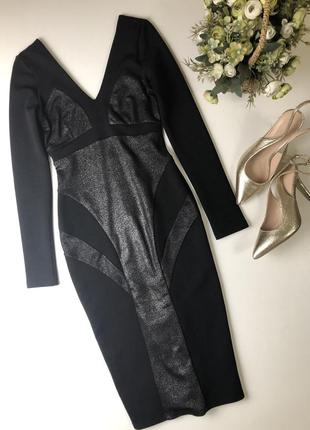 Платье miss selfiger  размер с(8)
