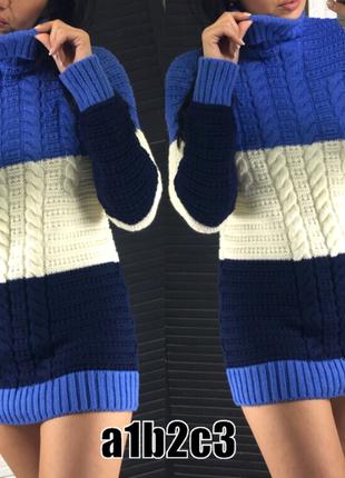 Вязаные удлиненные свитера под горло, теплые гольфы -водолазки