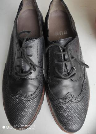 Туфли кожаные оксфорды 38р