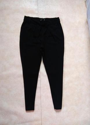 Стильные черные штаны бойфренды only, м размер.