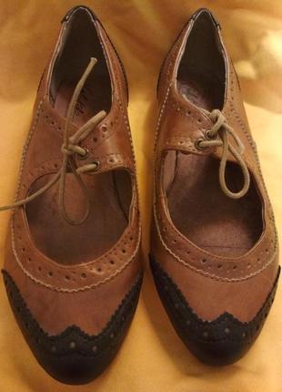 Балетки на шнурках, 23см, р.37