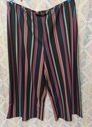 Шикарные цветные колют в полоску брюки большой размер 20 22