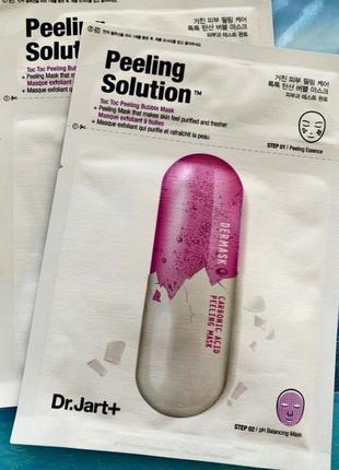 Пилинг-маска двухфазного действия с молочной кислотой dr. jart+