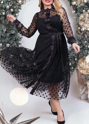 Потрясающее платье из сетки в горох